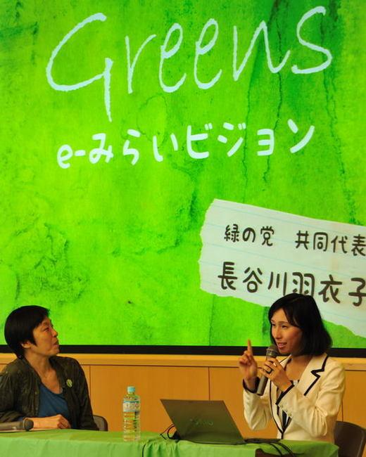 13N_2803-uiko.hitomi.jpg